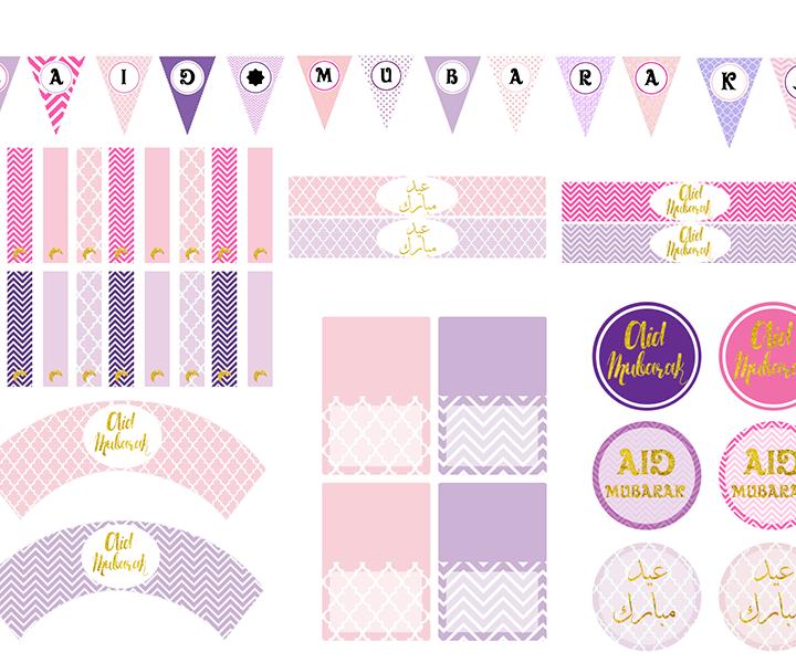 Freebies : Kit de décoration Aid Al Adha 2015