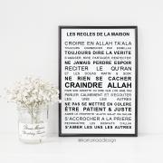poster les r gles de la maison islamiques kariizmaa design. Black Bedroom Furniture Sets. Home Design Ideas