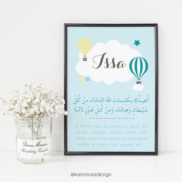 poster islamique montgolfière
