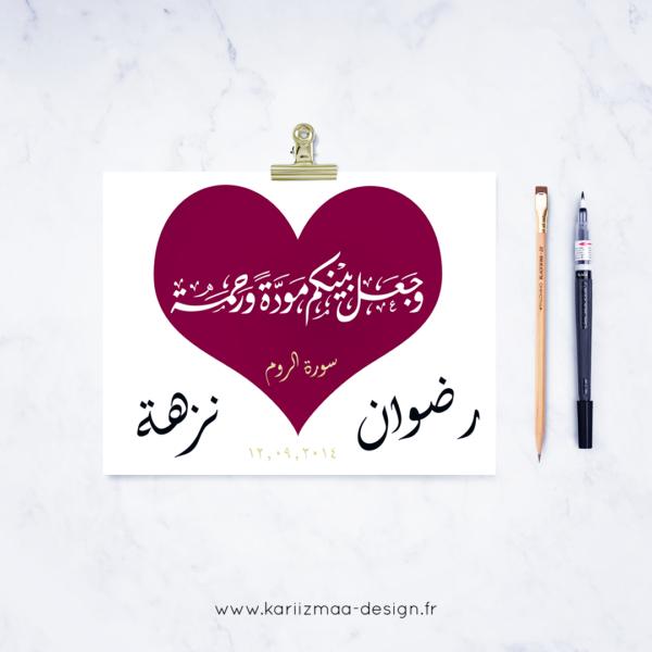 Carte de voeux Mariage Arabe