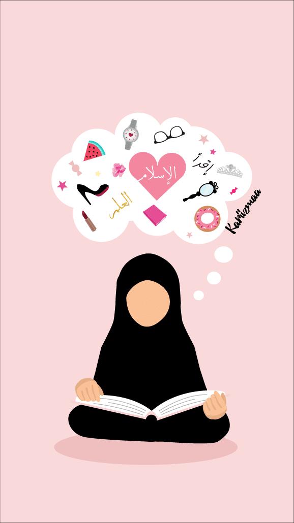 "Freebies - Fond d'écran de smartphone girly et ""islamique"" | Kariizmaa Design"