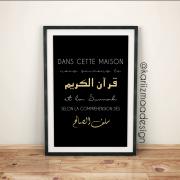 poster Quran wa Sunnah noir