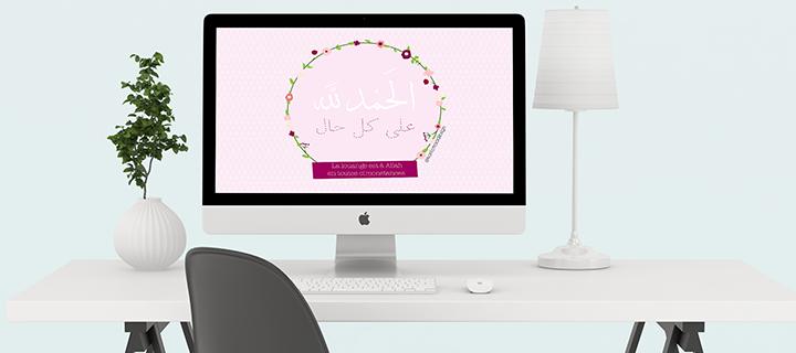 Fond d'écran #3 – Al Hamdulillah 'ala kulli hal