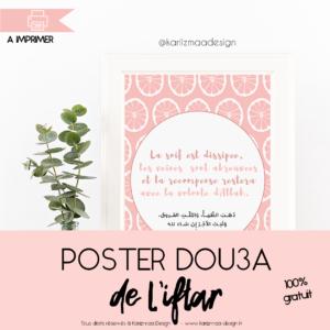 Poster Ramadhan - Dou3a de l'Iftar