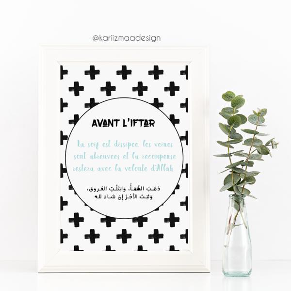 Poster Ramadan Dou3a