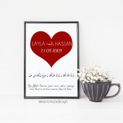 poster mariage islamique