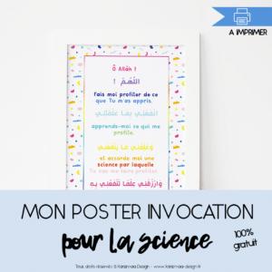 Poster Invocation pour la science