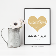 Poster Mariage Islam Arabe