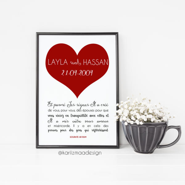 Poster Islamique Mariage Coran