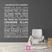 Sticker Règles de la Maison Islam Grand Blanc