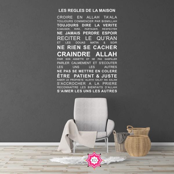 Sticker Règles de la maison islamiques blanc