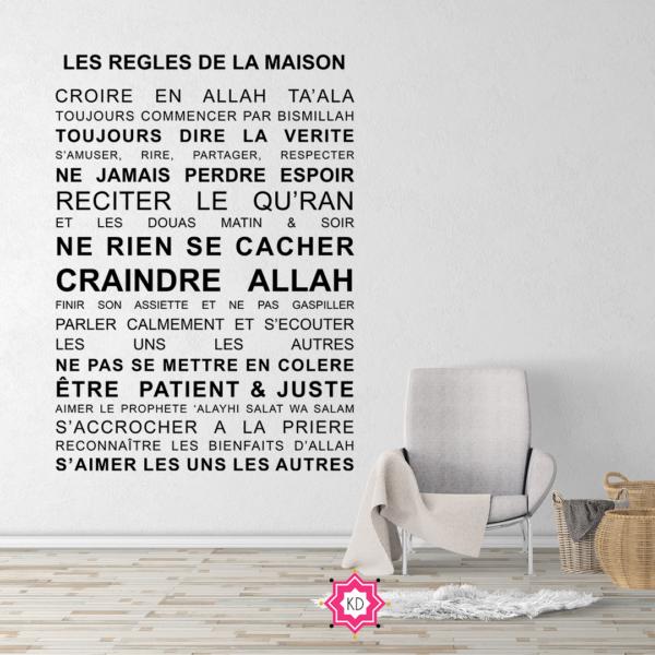 Sticker Règles de la Maison Islam Grand Noir