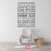Sticker Règles de la Maison Islamiques