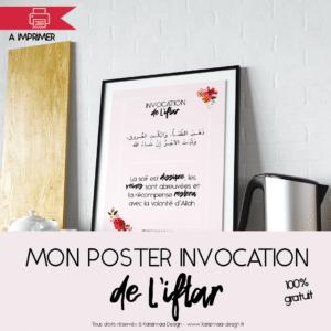 Poster Invocation de l'Iftar