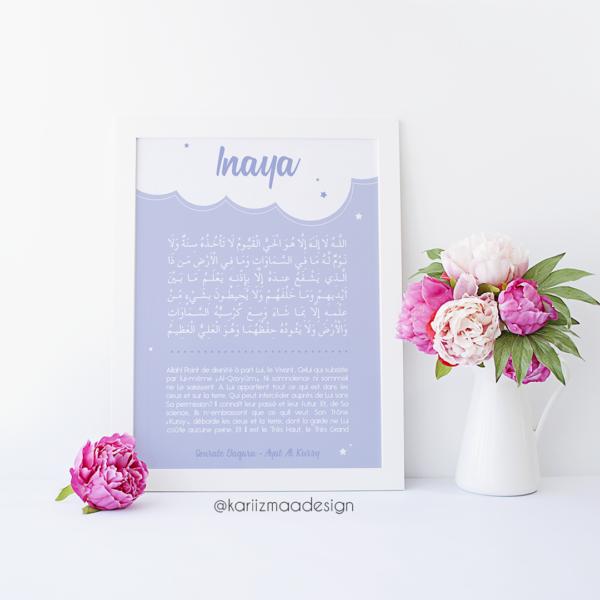 Poster Ayat Al Kursi Filles