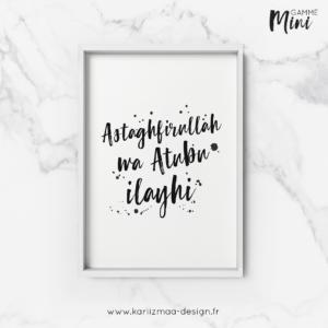 Poster Astaghfirullah Gamme Mini