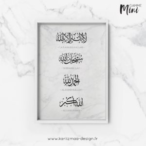 Poster Louanges Islam Marbre Gamme Mini