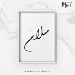 Poster Paix en Arabe Gamme Mini
