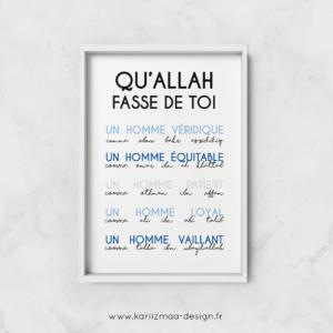 Poster qu'Allah fasse de toi Homme Bleu Foncé