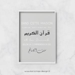 Poster Quran Wa Sunnah Gris
