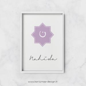 Poster Initiale en Arabe Violet