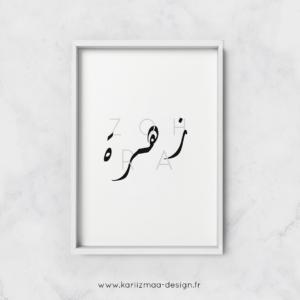 Poster Prénom Arabe Français