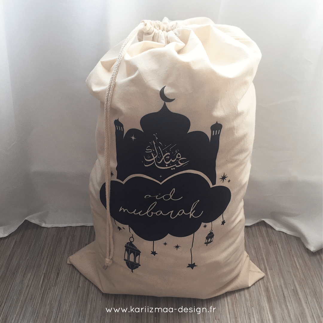 Sac Cadeaux Aid Moubarak Grand Format XL