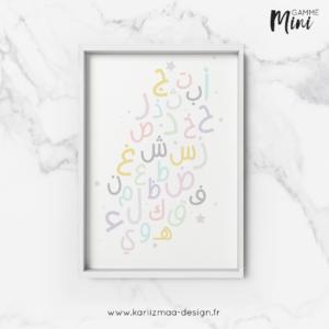 Poster Alphabet Arabe Gamme Mini
