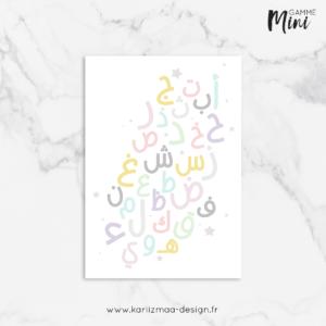 Carte Alphabet Arabe Gamme Mini
