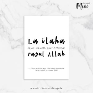 Carte La Ilaha illa Allah Gamme Mini