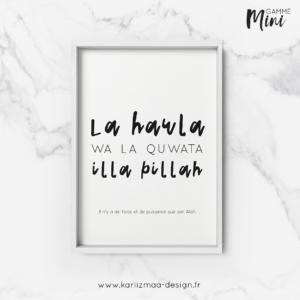 Poster La Hawla wa la quwata illa billah Gamme MINI