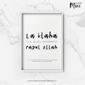 La ilaha illa Allah Gamme Mini