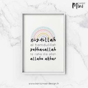 Poster Arc en Ciel Islam Gamme Mini