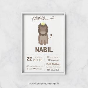 Poster de naissance islamique Lion Marron