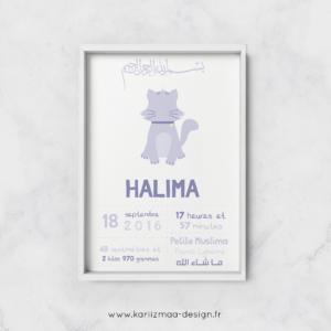Poster de naissance islamique Chat Lilas